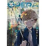 OPERA vol.80 -オルタナ/やすらぎ- (EDGE COMIX)