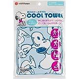 東京 西川 クールタオル キッズ マフラータオル 洗える スヌーピー いっぱい スポーツ 風邪 ほてり対策 濡らして振る…