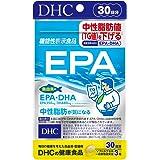 DHC EPA 30日分【機能性表示食品】