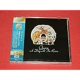 華麗なるレース (リミテッド・エディション)(2SHM-CD)(特典:なし)