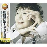 加藤登紀子 ベストコレクション CD2枚組 WCD-663