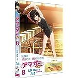アマガミSS 8 七咲 逢 下巻(初回限定生産) [Blu-ray]