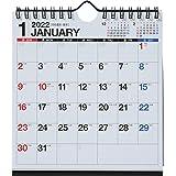 高橋 2022年 カレンダー 卓上 A5変型 E103 ([カレンダー])