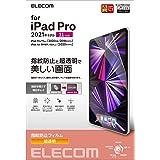 エレコム iPad Pro 11 第3世代 2021年 液晶保護フィルム 防指紋 光沢 TB-A21PMFLFANG クリア