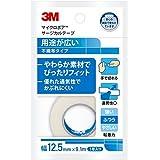 3M マイクロポア サージカルテープ 不織布 ホワイト 12.5mm幅x9.1m 1巻入り 1530EP-0