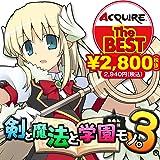 剣と魔法と学園モノ。3 ACQUIRE the Best - PSP