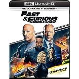 ワイルド・スピード/スーパーコンボ 4K Ultra HD+ブルーレイ[4K ULTRA HD + Blu-ray]