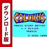 コラムス [3DSで遊べるゲームギアソフト][オンラインコード]