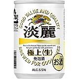 キリン 淡麗 極上〈生〉 6缶パック [ 135ml×30本 ]