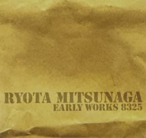 EARLY WORKS~8325~(CCCD)