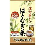 井藤漢方製薬 漢方屋さんの作ったはとむぎ茶 22包