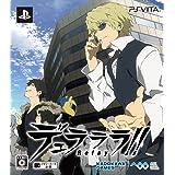 デュラララ!! Relay 限定版 - PS Vita