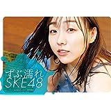 【Amazon.co.jp 限定】ずぶ濡れSKE48 須田亜香里表紙版 (扶桑社ムック)