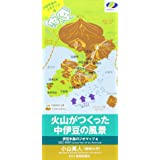 火山がつくった中伊豆の風景 (伊豆半島のジオマップ)