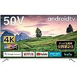 TCL 50V型 4K対応 液晶テレビ スマートテレビ(Android TV) 50P715 ネット動画サービス対応 D…