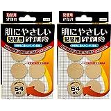 磁気治療器用 張り替えシール 肌に優しい貼替用絆創膏108枚セット(54枚入×2個)直径22mm ウレタン素材 日本製