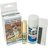 サンハヤト接点洗浄&復活便利セット(犬) CSS-102A
