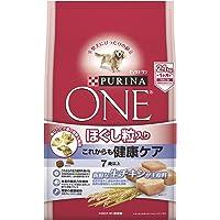 ピュリナ ワン シニア犬用(7歳以上) ほぐし粒入り これからも健康ケア チキン 2.1kg(700g×3袋) [ドッグ…