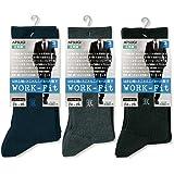 (アツギ)ATSUGI メンズ靴下 WORK-Fit(ワークフィット) リブ K刺繍 ソックス 〈3足組〉