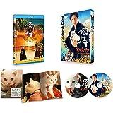 劇場版「 猫侍 南の島へ行く 」 [Blu-ray]