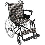 【送料無料】楽々健 折り畳み式車椅子 介助型・自走型 両対応型 20インチ 軽量アルミ製 簡易車椅子 旅行用 外出用 コンパクト