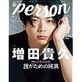 TVガイドPERSON VOL.90 (TOKYO NEWS MOOK 847号)