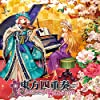 【 東方四重奏 Cherry Blossom 】 TAMUSIC / TAM 46 / 東方Project 同人音楽作品