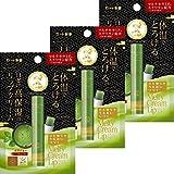メンソレータムリップ メルティクリームリップ 抹茶 リップクリーム 2.4g ×3個 セット 2.4gX3