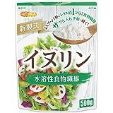 イヌリン 500g 水溶性食物繊維 新製法高品質 キクイモやチコリに多く含まれています いぬりん [01] NICHIGA(ニチガ)