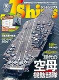 J Ships (ジェイ シップス) 2020年10月号