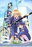 踏切時間 [Blu-ray]