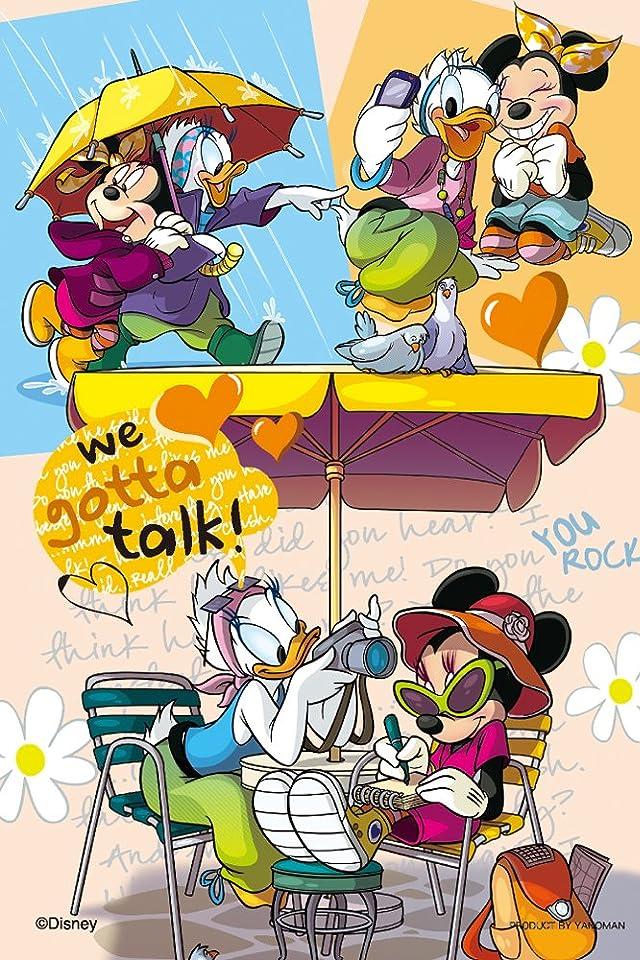 ディズニー iPhone(640×960)壁紙アニメ画像5158 スマポ