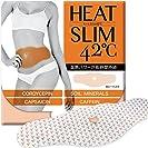 【正規販売店】HEAT SLIM 42℃ ( ヒートスリム 42℃ ) 8枚入 脂肪燃焼 ダイエット