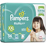 Pampers Baby Dry Tape Diapers, XXL , 34 Count
