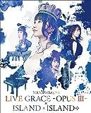 【Amazon.co.jp限定】NANA MIZUKI LIVE GRACE -OPUS III-×ISLAND×ISLAND+ (オリジナル・ラバーキーホルダー&デカジャケ+メーカー多売:B2告知ポスター付) [Blu-ray]