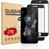 【2枚セット】iPhone 8 plusガラスフイルム iPhone 7plus 強化ガラス【日本製素材旭硝子製】 9Dラウンドエッジ加工/業界最高硬度9H/高透過率/3D Touch対応/自動吸着/気泡ゼロ アイフォン8plus ガラスフィルム アイフォン7plus 全面保護 iPhone 8強化ガラス液晶保護フイルム 全面フイルムカバー 5.5インチ対応【黒】