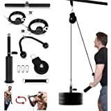 Mikolo Fitness LAT and Lift Pulley System, Cable Machine with Upgraded Loading Pin for Triceps Pull Down, Biceps Curl, Back,