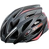MOON 自転車 ヘルメット ロードバイク サイクリング ヘルメット 超軽量 高剛性 サイズ調整 25通気穴 スポーツ…