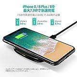 RAVPower ワイヤレス充電器 Qi 急速 ( iPhone最大7.5W、Android最大10W ) iPhone X / 8 / 8 Plus / Galaxy / Nexus 等対応 RP-PC066