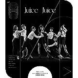 Juice=Juice 14th シングルリリース記念スペシャルライブComplete Edition. [Blu-ray]