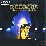 Dreams on 1990119 [DVD]