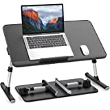 SAIJI Laptop Bed Tray Table, PU Leather Adjustable Laptop Stand with Removable Stopper, Portable Lap Desks with Foldable Legs