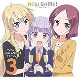 TVアニメ「 NEW GAME! 」ドラマCD 3