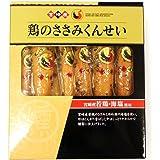 【 雲海物産 】 鶏のささみくんせい サラダチキン 8LBC / 宮崎 土産 160g(プレーン×4、黒胡椒味2×4) ×2個