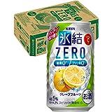 【糖類ゼロ・プリン体ゼロ】キリン 氷結ZERO グレープフルーツ [ チューハイ 350ml×24本 ]