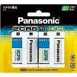 Panasonic カメラ用リチウム電池6V(2個) [2CR-5W/2P]