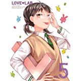 恋愛ラボ 5(完全生産限定版) [Blu-ray]