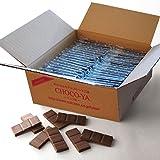 チョコ 大量 個包装 糖類ゼロ ノンシュガー 糖質制限 糖質オフ 低糖質 チョコレート クーベルチュール 80枚入り(8…