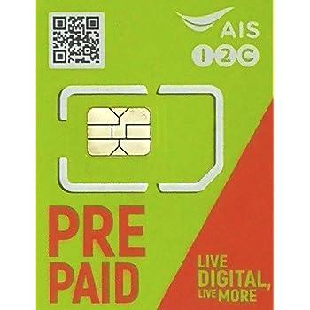 【AIS】4Gデータ通信 速度低下なし! 7日間使い放題 タイプリペイドSIM