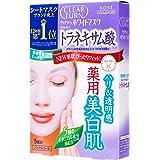 KOSE Clear Turn White Mask, Tranexamic Acid, 5 times (22 ml) x 5 [Outside Pharmaceutical Company]